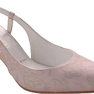 Jalisa Stylish Shoe