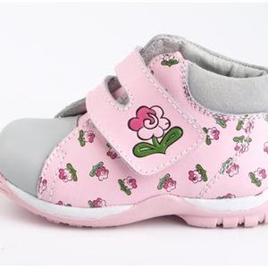 Söt sko till lilla prinsessan