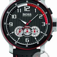 Hugo Boss 1512368
